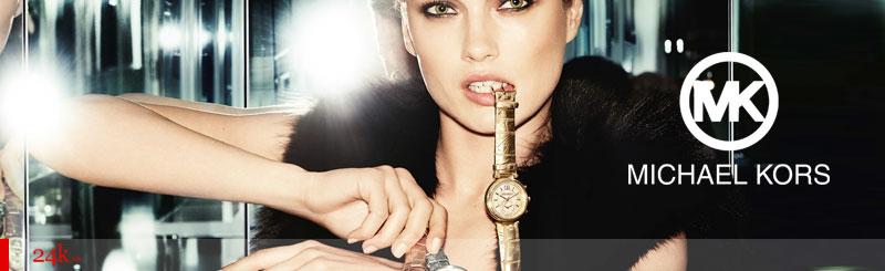 Новые часы Michael Kors
