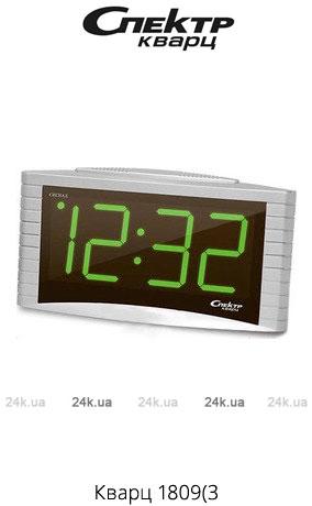 Часы Спектр Кварц 1809(3)