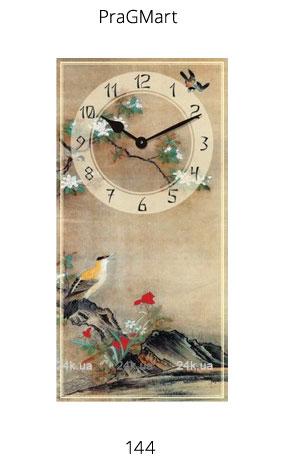 Часы PraGMart 144