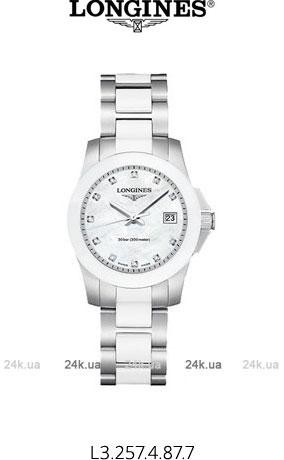 Часы Longines L3.257.4.87.7