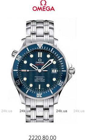 Часы Omega 2220.80.00