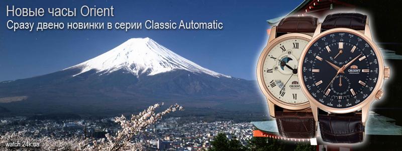 Новые часы Orient 2015