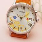 Часы Orient DB0A009D