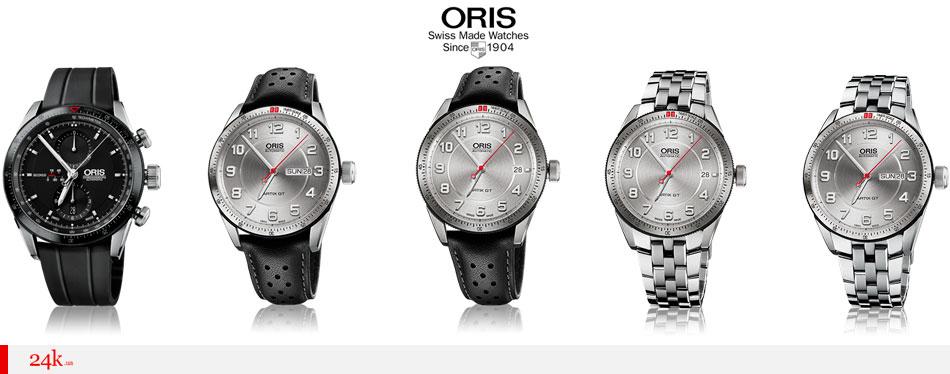 Стильные часы Oris Artix