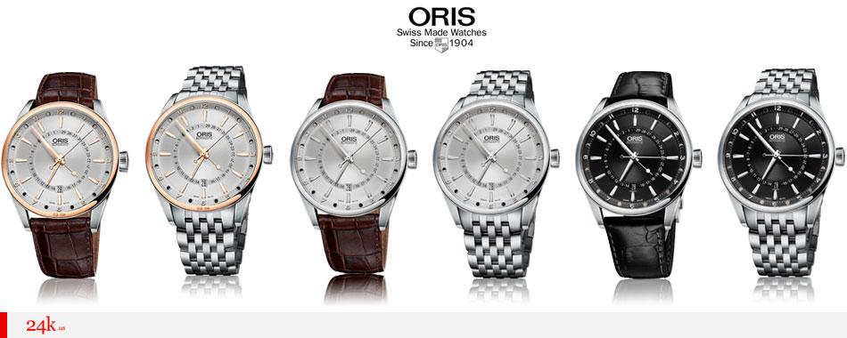 Часы Oris Artix