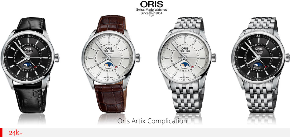 Часы Oris Artix Complication