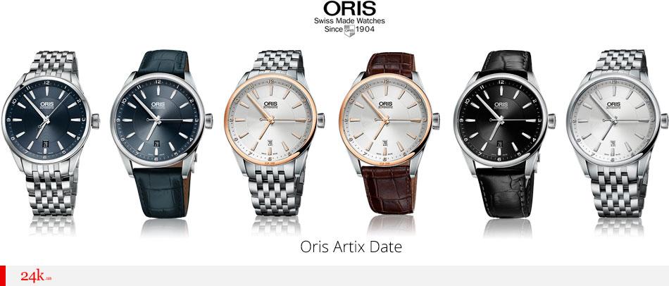 Часы Oris Artix Date
