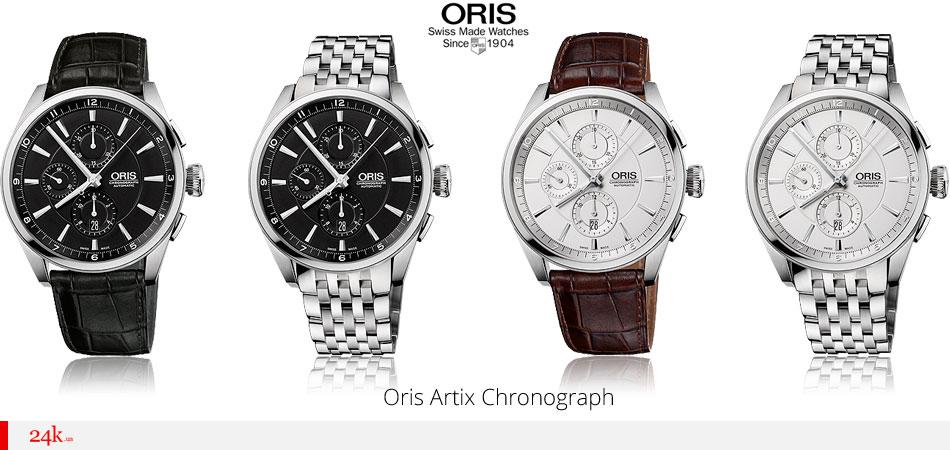 Серия Oris Artix Chronograph
