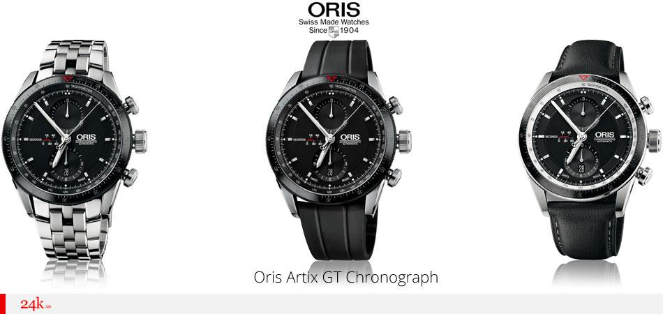 Серия Oris Artix GT Chronograph