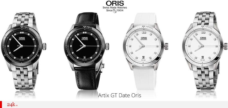 Часы Oris из коллекции Artix GT Date Oris