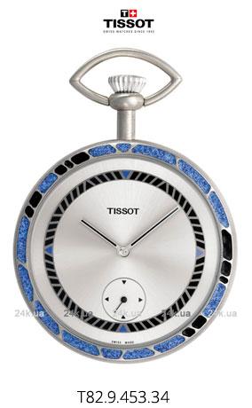 Часы Skagen SKW6189