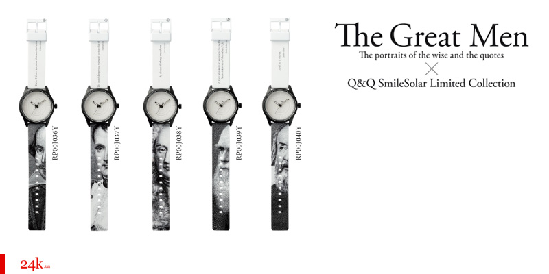 Часы Q&Q The Great Men × Q&Q SmileSolar Limited Collection