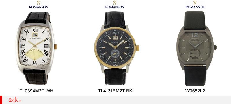 Часы Romanson Adel
