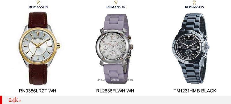 Женские часы Romanson Adel