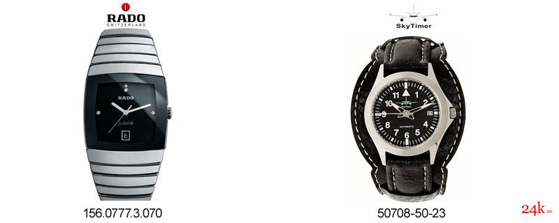 Широкие часы для девушек