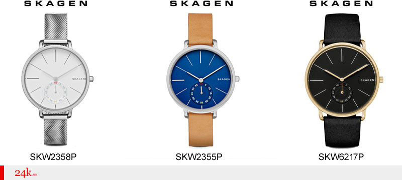 Часы Skagen Hagen Multifunction