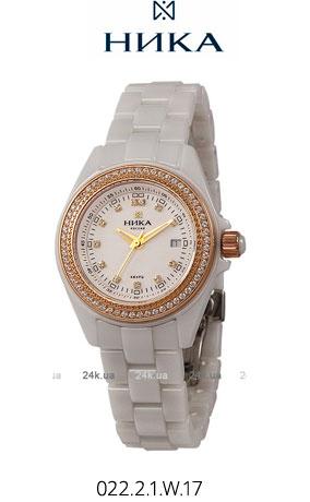 Часы Ника 5022.2.1.W.17