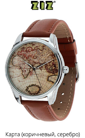 Часы ZIZ Карта