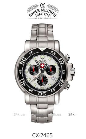 Часы Swiss Military Watch CX-2465