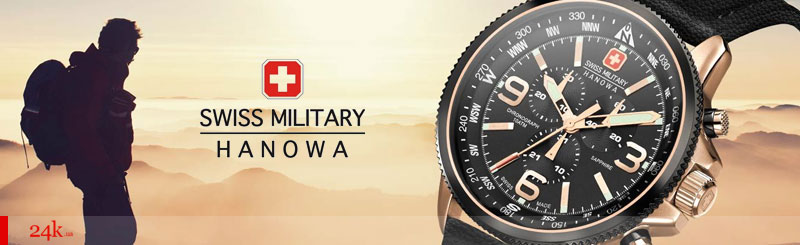 Новые часы Swiss Military Hanowa