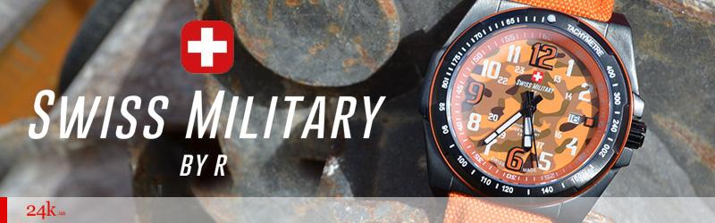 Часы Swiss Military by R