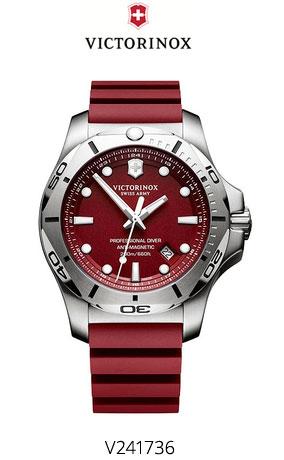 Часы Victorinox V241736