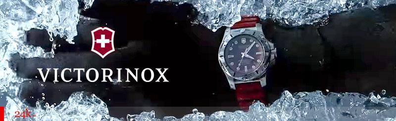 Новые часы Victorinox