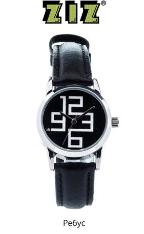 Часы ZIZ Ребус