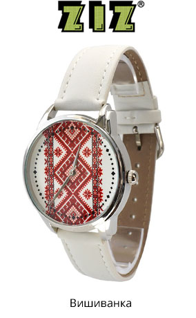 Часы ZIZ Вишиванка