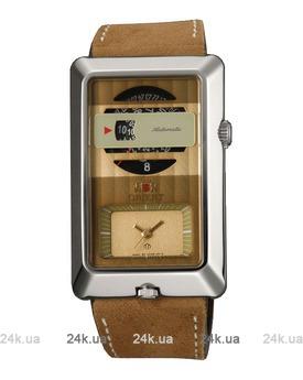 Часы Orient FXCAA004B0