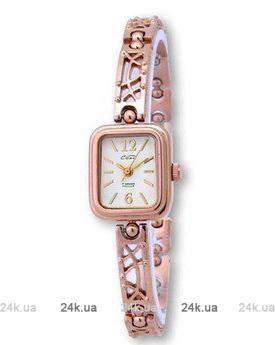 Часы Заря 1509B1C/06438321